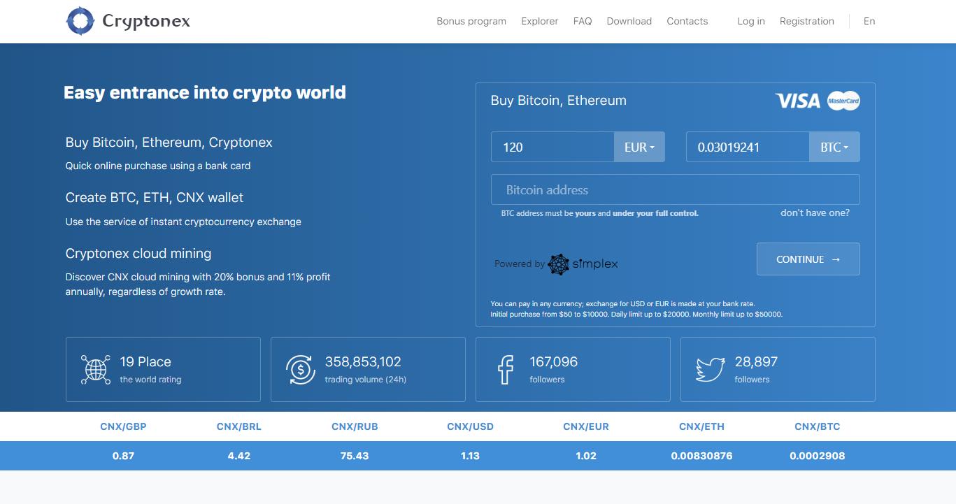 Cryptonex Purchase Interface