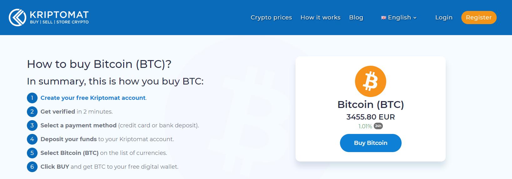 Kriptomat Purchase Interface