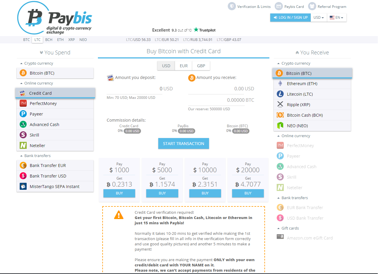 Paybis Purchase Interface