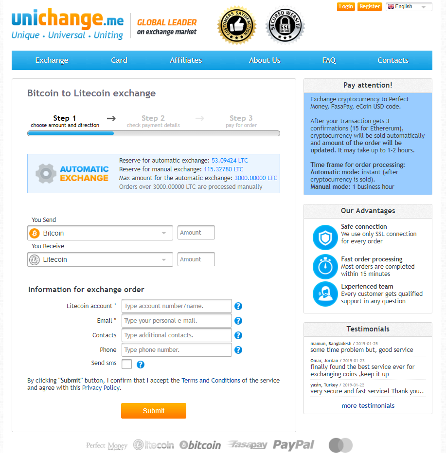 Unichange Purchase Interface