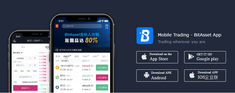 BitAsset Exchange Mobile Support