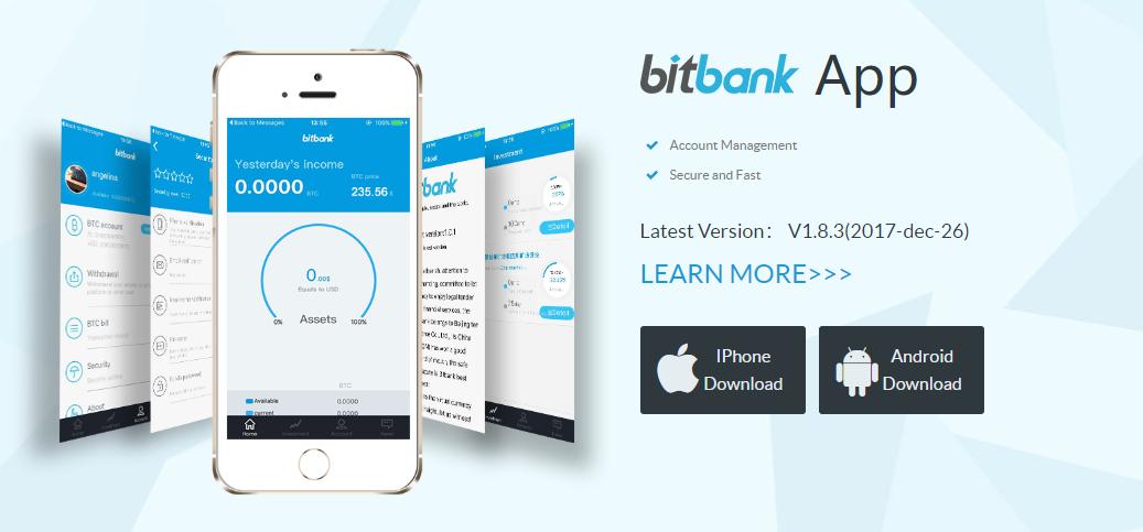 Bitbank Mobile App