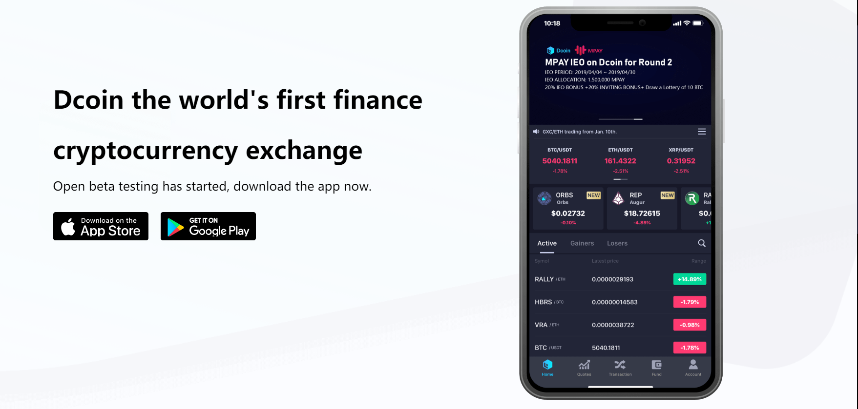 Dcoin Exchange Mobile Support