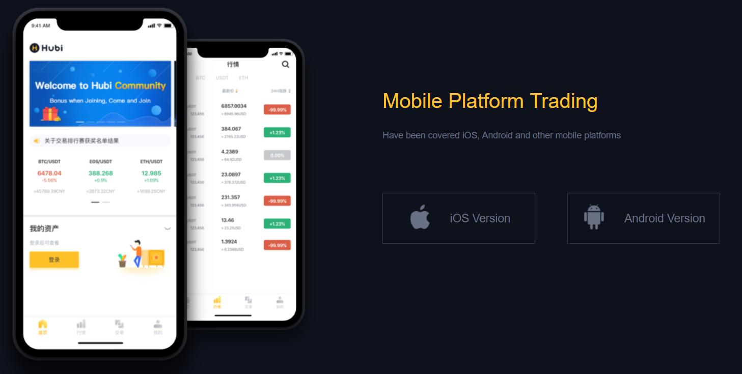 Hubi Mobile Support