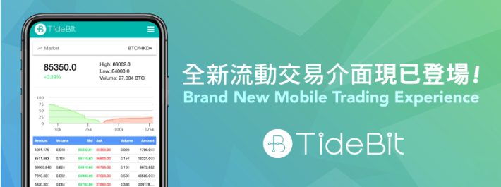 TideBit Mobile Support