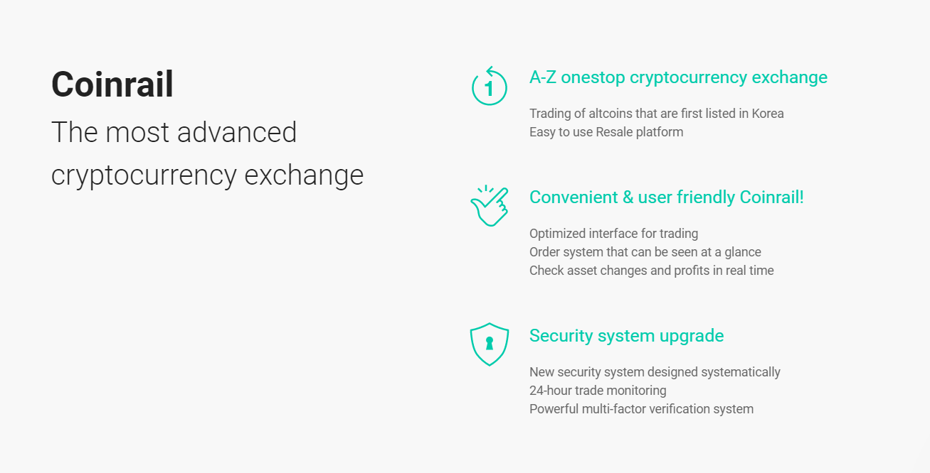 Coinrail Three Features