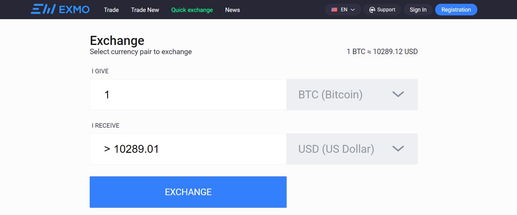 Exmo Quick Exchange