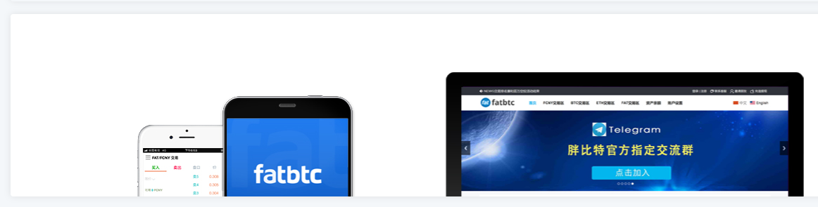 FatBTC Mobile Support