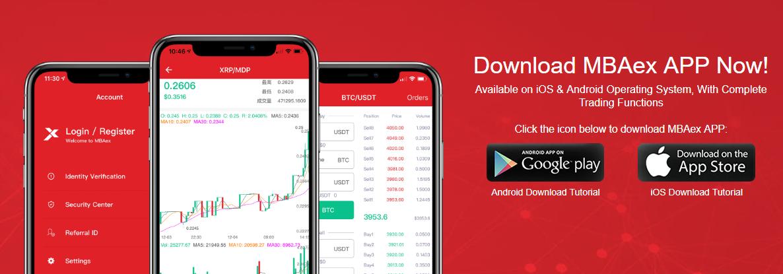 MBAex Mobile Support