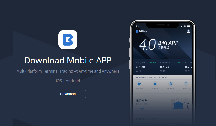 Biki Mobile Support
