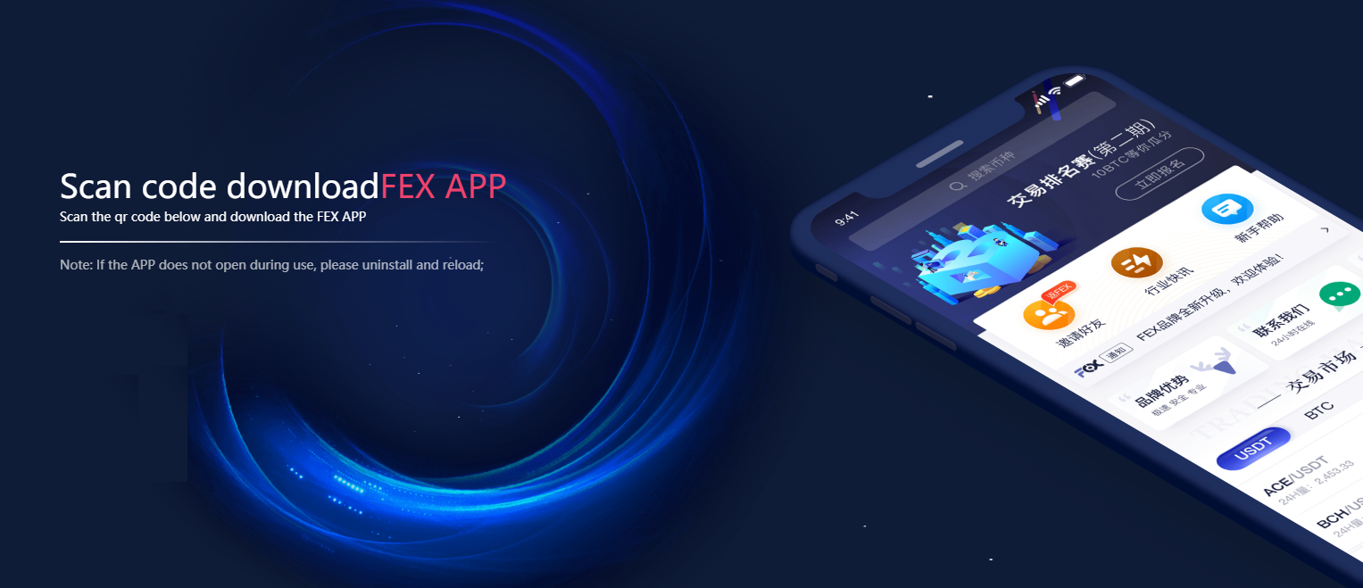 FEX Mobile Support