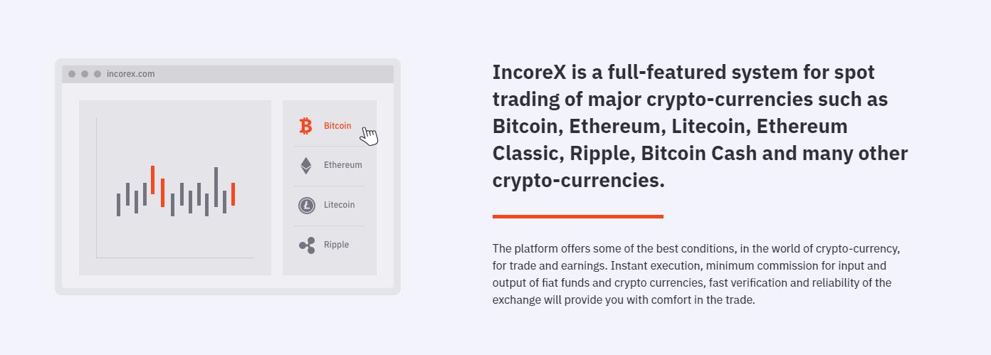 IncoreX Pitch