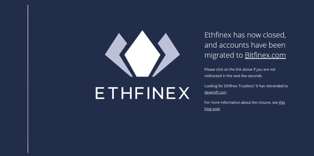 Ethfinex Announcement